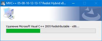 Microsoft Visual C++ 2005-2008-2010-2012-2013-2019 Redistributable Package Hybrid [14.09.2021]